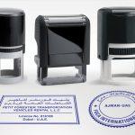 Cómo diseñar el mejor sello para tu empresa